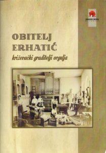 erhatic